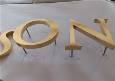 gold steel sign4