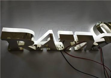 halo-lit sign (3)